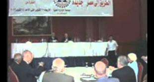 Clip---11-10-2012----د-احمد-عبد-الحليم---جزء-ثانى-35