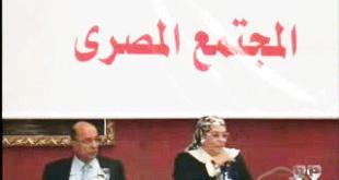 23-11-2013-د-محمد-عبد-الجواد-ود-هالة-عدلى-3-25