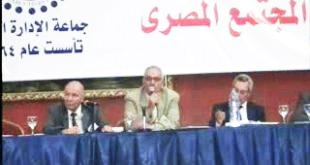 23-11-2013-م-احمد-البوردينى-ود-محى-العيسوى-5-23
